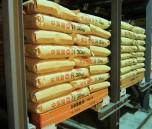日新製糖様 自動倉庫1