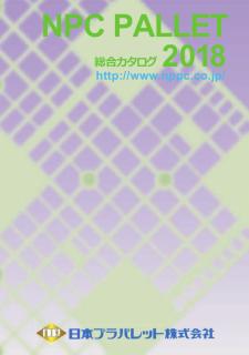2018catlog