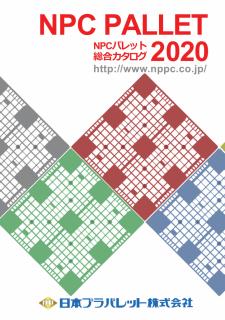 NPC2020